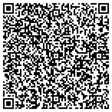 QR-код с контактной информацией организации Современные телекоммуникационные системы (СТС), ТОО