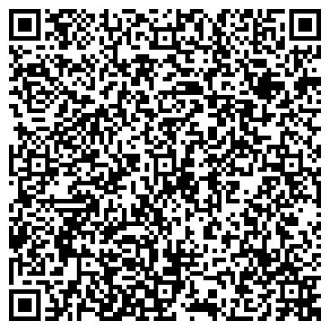 QR-код с контактной информацией организации N-Com Набиев Нурбек Серикович, ИП