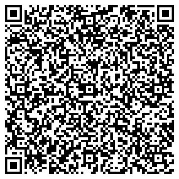 QR-код с контактной информацией организации Веб студия Altynhost.kz, ТОО