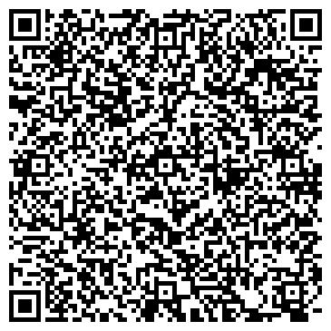 """QR-код с контактной информацией организации ООО """"ОНЛАЙН ДЕВЕЛОПМЕНТ"""""""