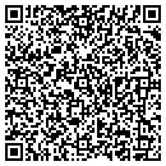 QR-код с контактной информацией организации ДЕЛАНИТ