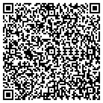 QR-код с контактной информацией организации Radian