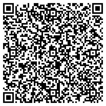 QR-код с контактной информацией организации Еко Хост