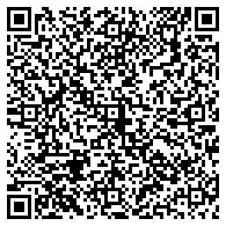 QR-код с контактной информацией организации АВТОДОРСНАБ