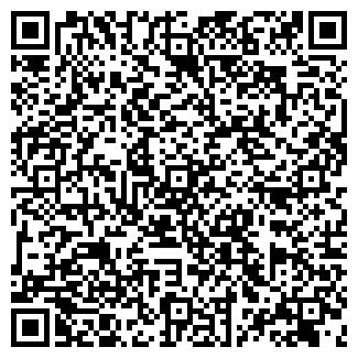 QR-код с контактной информацией организации АДВЕРТИМ