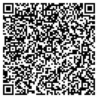 QR-код с контактной информацией организации Video-Help