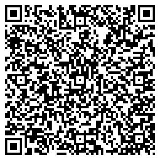QR-код с контактной информацией организации ЭРГОН ЭСТ СООО