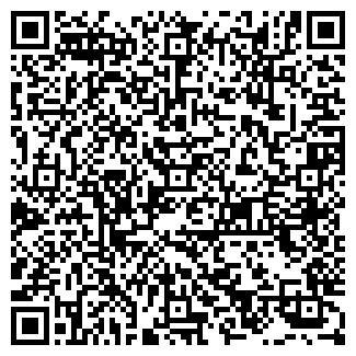 QR-код с контактной информацией организации ООО ПОЛИИМПЕКС