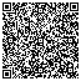 QR-код с контактной информацией организации РУНАК УП
