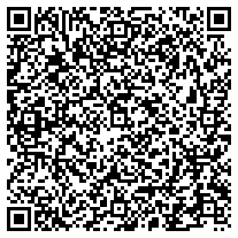 QR-код с контактной информацией организации Максимальный эФФект