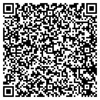 QR-код с контактной информацией организации БЕЛВАКУУМПАК