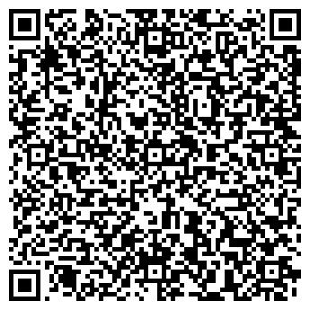 QR-код с контактной информацией организации УП МАКДАН ПАК