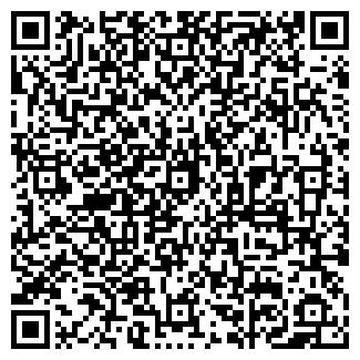 QR-код с контактной информацией организации ОКНА №1