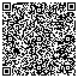 QR-код с контактной информацией организации ВЕРНИБА