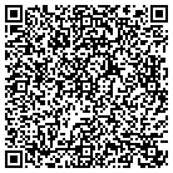 QR-код с контактной информацией организации ЖИЛИЩНОЕ ПРАВО