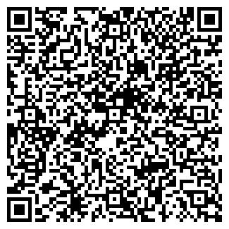 QR-код с контактной информацией организации ЭЛИТПРОМДРЕВ
