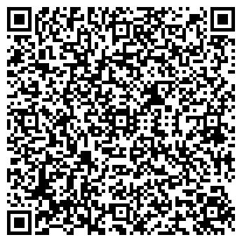 QR-код с контактной информацией организации ИП Литовченко