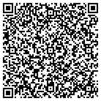 QR-код с контактной информацией организации Общество с ограниченной ответственностью OOO «МИРЭАМ»