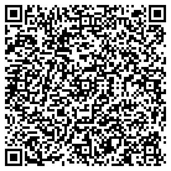 QR-код с контактной информацией организации Общество с ограниченной ответственностью ООО Терахост
