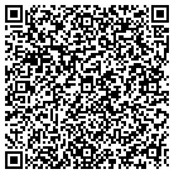 """QR-код с контактной информацией организации Общество с ограниченной ответственностью ООО """"Технологии"""""""