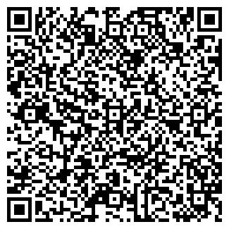 QR-код с контактной информацией организации VIPGRANIT