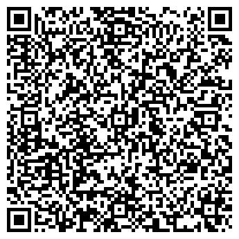 QR-код с контактной информацией организации ООО Флай-комп