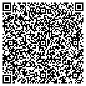 QR-код с контактной информацией организации Другая ИП ПОСТОЛ А. Н.