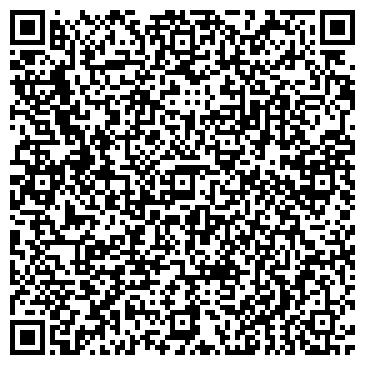 """QR-код с контактной информацией организации ООО """"Грэйт"""""""