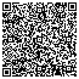 """QR-код с контактной информацией организации """"Айтелбай"""" ЧП"""