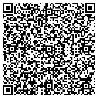 QR-код с контактной информацией организации PR Logistick