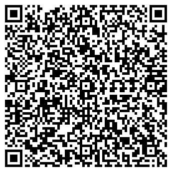 """QR-код с контактной информацией организации Общество с ограниченной ответственностью ООО """"IT Secure"""""""