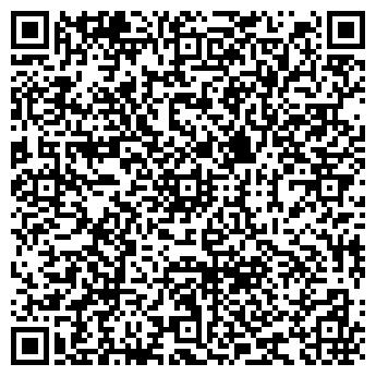 QR-код с контактной информацией организации Другая ИП Грицкевич