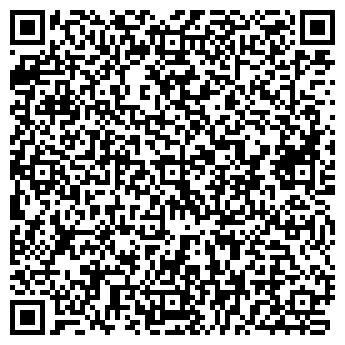 QR-код с контактной информацией организации Общество с ограниченной ответственностью ООО «СмартКопи»