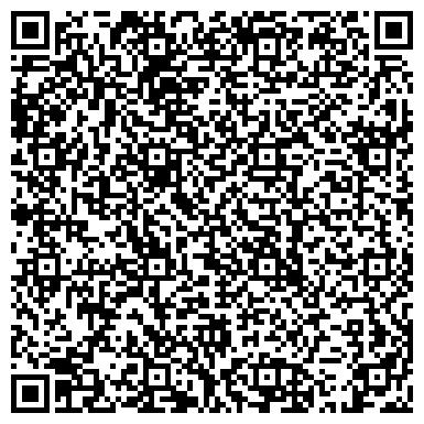 """QR-код с контактной информацией организации ООО""""Альфа-принт"""" http://alfa-print.by"""
