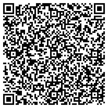 """QR-код с контактной информацией организации ЧСУП """"ТехноКлиника"""""""