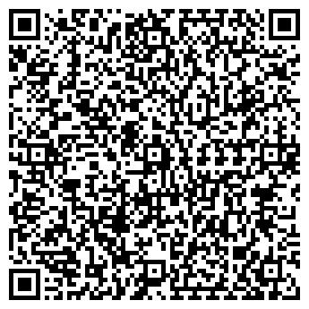 QR-код с контактной информацией организации ИП Калач А.В.