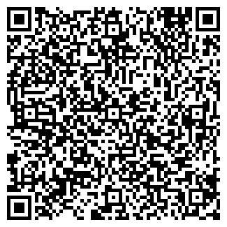 QR-код с контактной информацией организации ИП Ревко М. М.