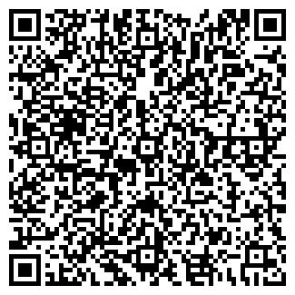 QR-код с контактной информацией организации ООО РТИ-ПЛАСТ