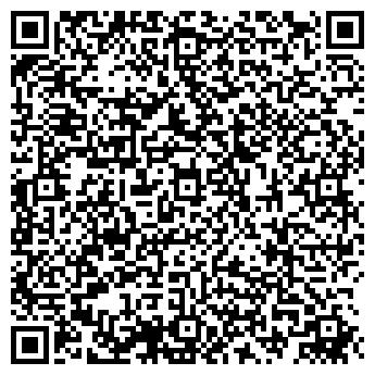 QR-код с контактной информацией организации ИП Лобяк Ю.С.