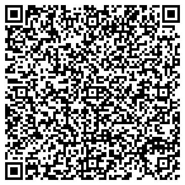 QR-код с контактной информацией организации Общество с ограниченной ответственностью ООО «Информ солюшнс»