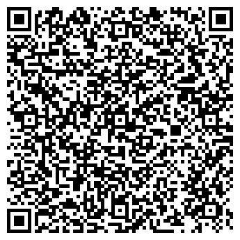 QR-код с контактной информацией организации ИП Лискович В.А.