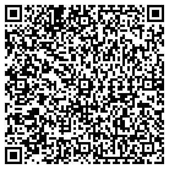 """QR-код с контактной информацией организации ЧПТУП """"ЭкоЭн"""""""