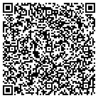 """QR-код с контактной информацией организации Субъект предпринимательской деятельности """"Цинк"""" веб-студия"""