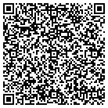 QR-код с контактной информацией организации Субъект предпринимательской деятельности ИП Левченко А. И.