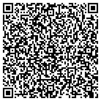 QR-код с контактной информацией организации ЗАО БЕЛПРОЕКТСТАЛЬКОНСТРУКЦИЯ