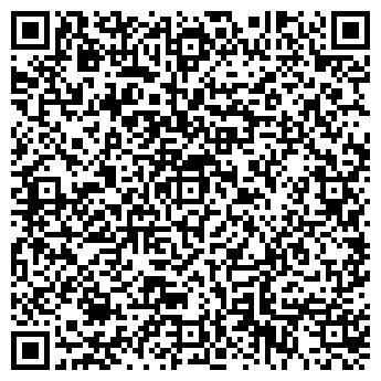 QR-код с контактной информацией организации Веб-студия Крэйда
