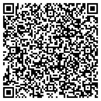 QR-код с контактной информацией организации PC Repair