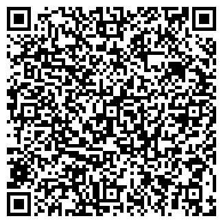 QR-код с контактной информацией организации ДРУЖБА КОЛХОЗ (СПК)