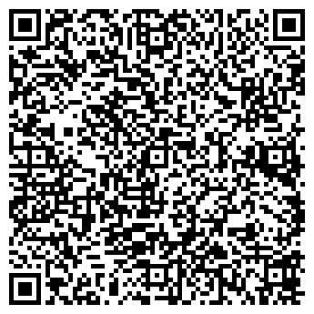 QR-код с контактной информацией организации Design Studio Xameleon