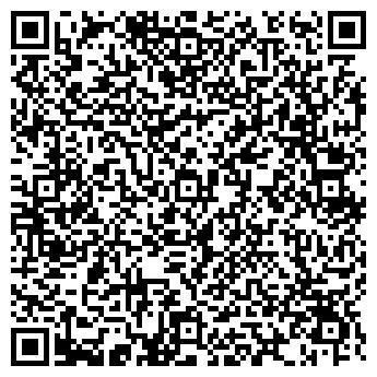 QR-код с контактной информацией организации ИП Горовой К. А.